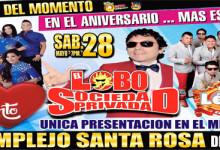GRAN TONAZO DE ANIVERSARIO DE STAR PRODUCCIONES Y STEFANAY AGUILAR EN COMPLEJO SANTA ROSA