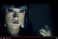 KATY JARA MAS SUREÑA QUE NUNCA CON VIDEO CLIP «VETE YA»