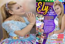 INDECOPI le dio la  razón a ELY DEL PERU