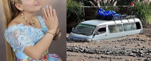 ELY DEL PERU Y  MÚSICOS CASI SON TRAGADOS POR FANGO, EN BOLIVIA